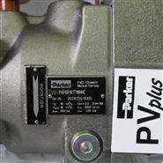 PV180R1K1T1WMMC美国Parker可变斜盘柱塞泵