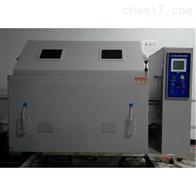 吉林省长春市复合式盐雾试验箱价格