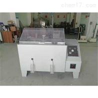 江苏省泰州市科迪盐雾测试箱