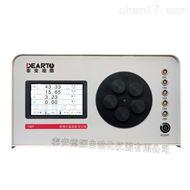 TADT分流法湿度发生器