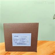 工业级大豆异黄酮抗氧化剂量大优惠