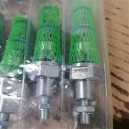 万福乐WANDFLUH螺纹插装减压阀MVSPM22