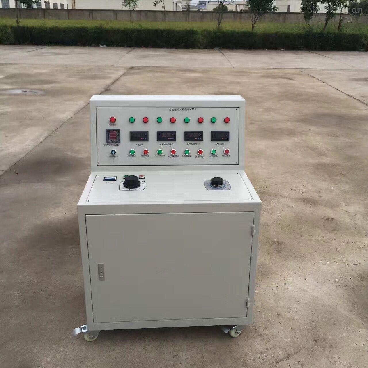 开关柜通电试验台产品参数