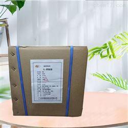 化妆品级L-丙氨酸营养强化剂