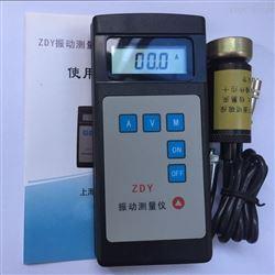 黑龙江省便携式数字测振仪