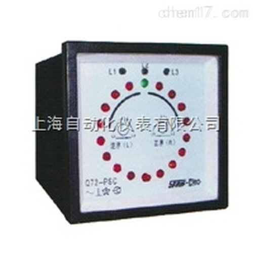 上海自一船用仪表有限公司相序控制器