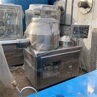 二手制药厂高效混合湿法制粒机