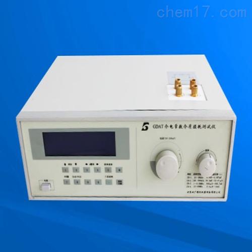 绝缘纸板介电常数介质损耗测试仪