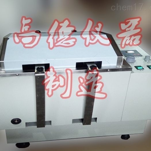 多功能血液溶浆机