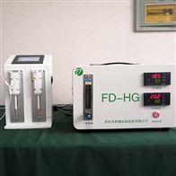 FD-HG实验室用精密湿度发生器