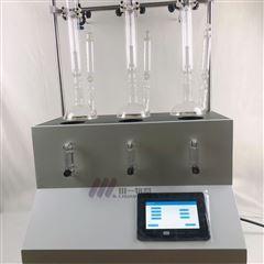 青岛中药二氧化硫蒸馏仪CYSO-3一体化蒸馏器