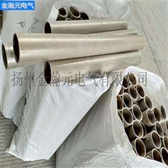 HP-5HP-8耐高温云母管厂家