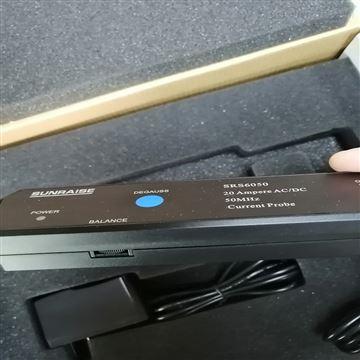 SRS6050國內電流探頭