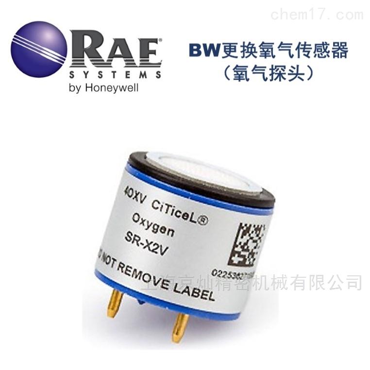 BW更换氧气传感器维修及校准