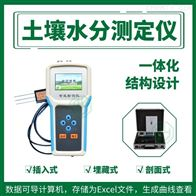 土壤水分测定仪SYS-S
