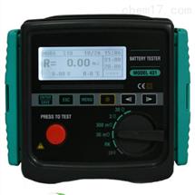 蓄电池内阻分析仪 测试仪