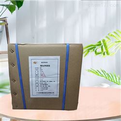 化妆品级偶氮甲酰胺防腐剂