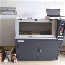BDH-20KV硅橡胶耐电弧试验仪