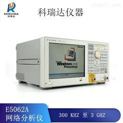Agilent安捷伦E5062A网络分析仪长期回收