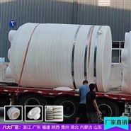 6吨塑料化工储罐性能