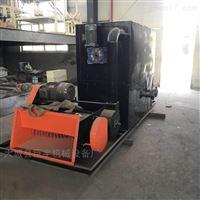 粉碎除尘匀质板废料再生利用环保型设备