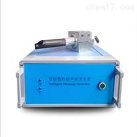GBCX69超声波车削系统