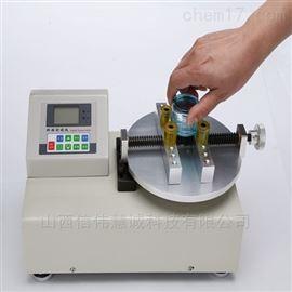 HNM-B瓶盖扭矩测试仪