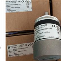 AVS58N-011YYRYGN-0014诚信销售:倍加福P+F的单圈编码器