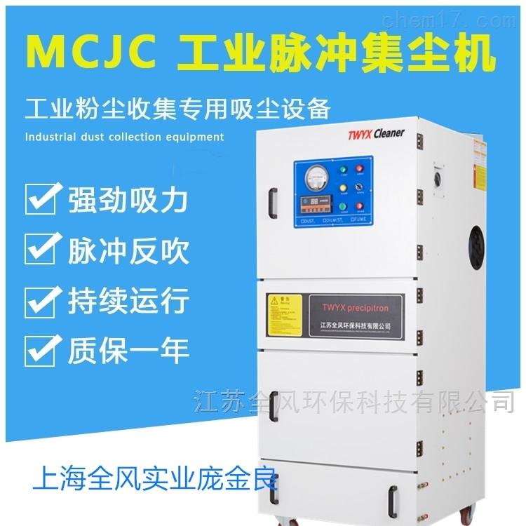 工业滤筒柜式集尘机
