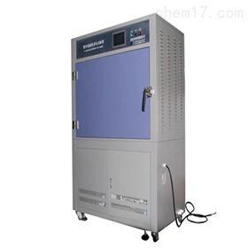AP-UV紫外线碳弧灯式耐光试验机