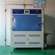 紫外光线老化实验箱