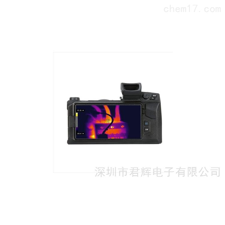 UTi640C红外热成像仪