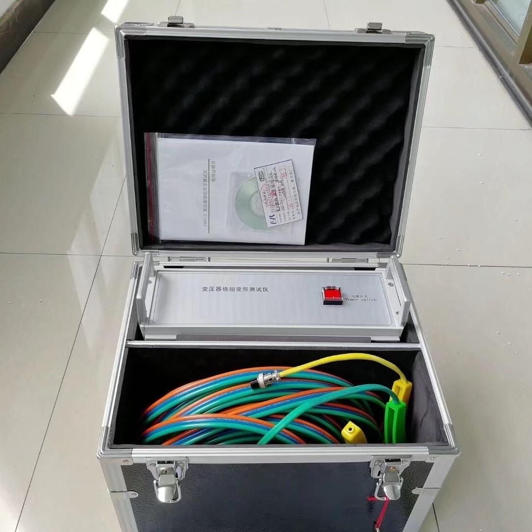 变压器绕组变形测试仪测量范围