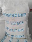 焦亚硫酸钠含量98工业级食品级 纯度高