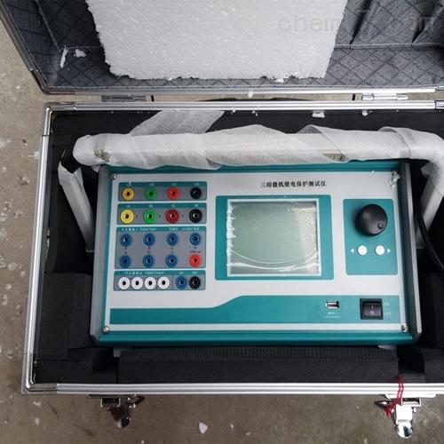 三相微机电保护检测仪优质厂家