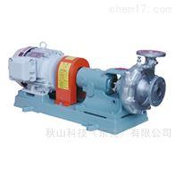 日本丸八malhaty高扬程不锈钢旋流泵2FH型
