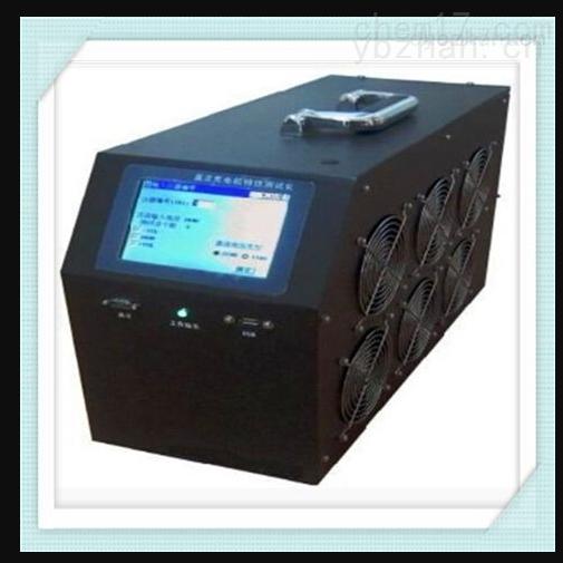 辽宁省直流充电机特性测试仪