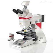 徕卡Leica显微镜DM6M应用领域