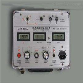 接地电阻检测仪品质佳
