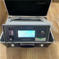 SF6气体纯度仪/SF6纯度分析仪