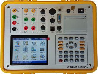 HSYH-Y氧化锌避雷器测试仪(有线)