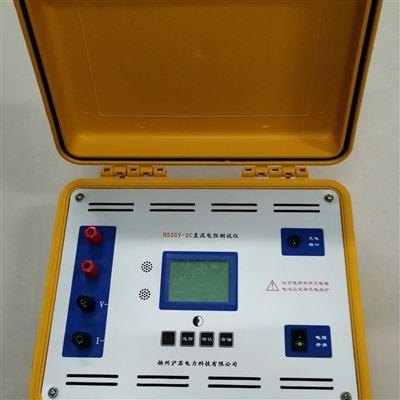 HSZGY-2C直流电阻测试仪
