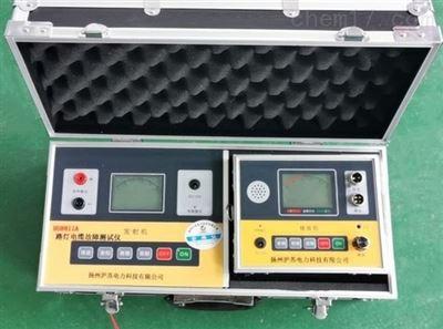 HS8811A路灯电缆故障测试仪