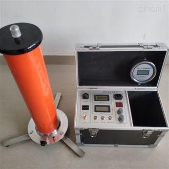 HSZGF系列直流高压发生器(分体机)
