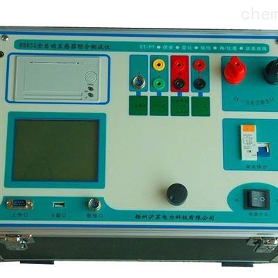 HS852全自动互感器综合测试仪