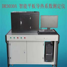 DRXF-II玻璃导热系数测定仪