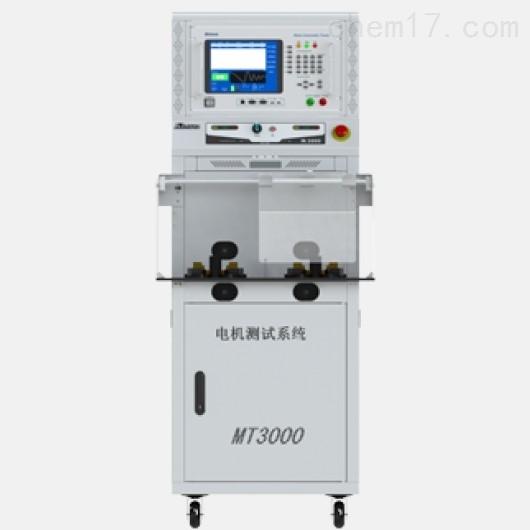 艾诺Ainuo AN8310 电机定子综合测试仪