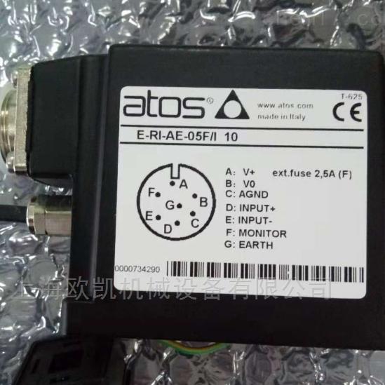 E-RI-AE-05F/I特价ATOS阿托斯放大器