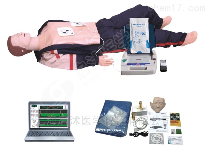 QS/BLS850BLS850電腦高級心肺復蘇、AED除顫儀模擬人