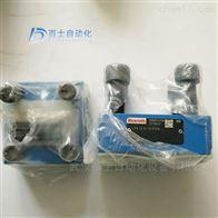 REXROTH二通插装阀控制盖板LFA32D-7X/FX15